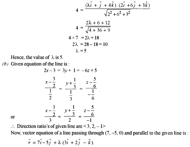 ISC Class 12 Maths Previous Year Question Papers Solved 2018 Q15.1