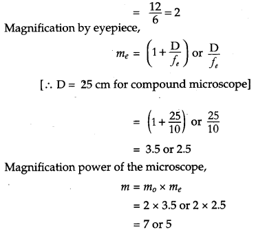 CBSE Previous Year Question Papers Class 12 Physics 2011 Outside Delhi 23