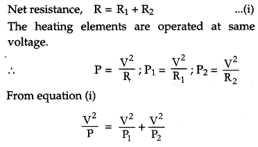 CBSE Previous Year Question Papers Class 12 Physics 2011 Outside Delhi 26