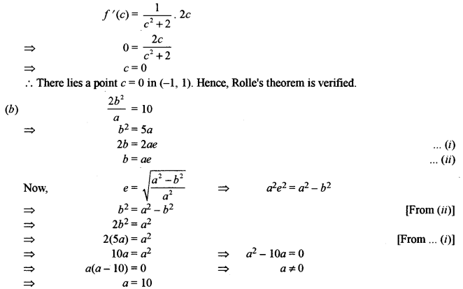 ISC Class 12 Maths Previous Year Question Papers Solved 2016 Q4