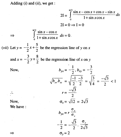 ISC Class 12 Maths Previous Year Question Papers Solved 2016 Q1.6