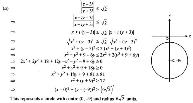 ISC Class 12 Maths Previous Year Question Papers Solved 2016 Q9