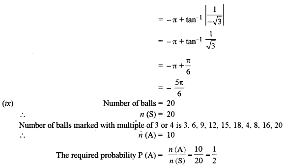 ISC Class 12 Maths Previous Year Question Papers Solved 2014 Q1.9