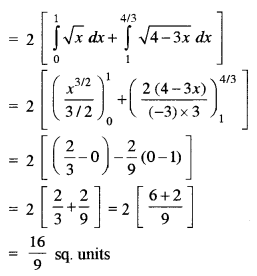 ISC Class 12 Maths Previous Year Question Papers Solved 2014 Q6.2