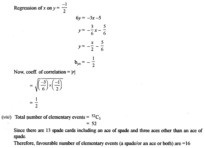 ISC Class 12 Maths Previous Year Question Papers Solved 2015 Q1.5