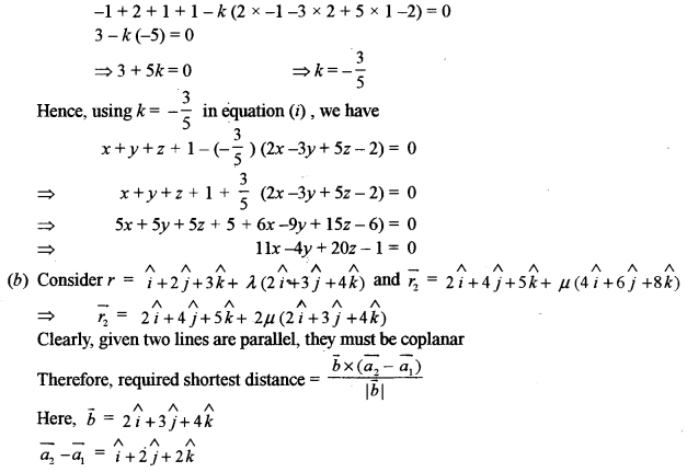ISC Class 12 Maths Previous Year Question Papers Solved 2015 Q11
