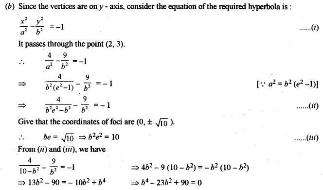 ISC Class 12 Maths Previous Year Question Papers Solved 2015 Q4.1