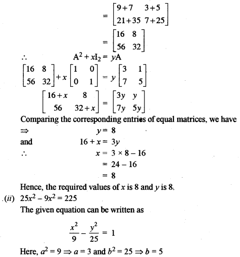 ISC Class 12 Maths Previous Year Question Papers Solved 2014 Q1.1