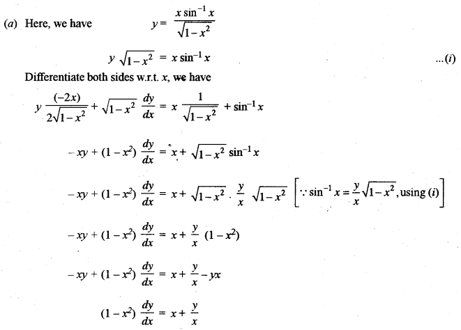 ISC Class 12 Maths Previous Year Question Papers Solved 2014 Q5