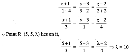 ISC Class 12 Maths Previous Year Question Papers Solved 2014 Q11