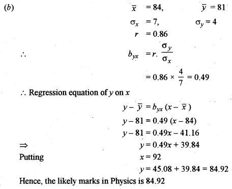ISC Class 12 Maths Previous Year Question Papers Solved 2013 Q7.3