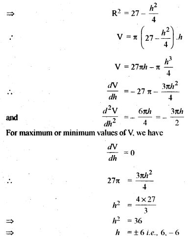 ISC Class 12 Maths Previous Year Question Papers Solved 2013 Q5.1