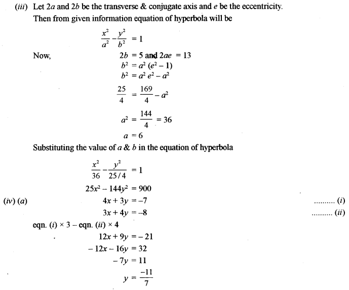 ISC Class 12 Maths Previous Year Question Papers Solved 2012 Q1.2