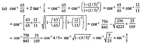 ISC Class 12 Maths Previous Year Question Papers Solved 2012 Q3.1