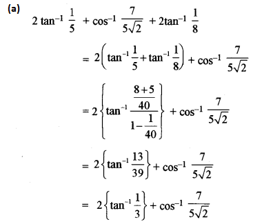 ISC Class 12 Maths Previous Year Question Papers Solved 2011 Q3