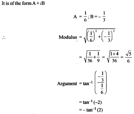 ISC Class 12 Maths Previous Year Question Papers Solved 2011 Q1.9