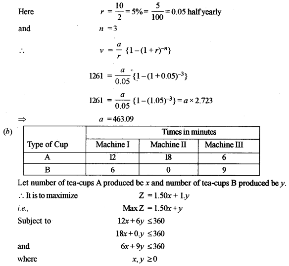 ISC Class 12 Maths Previous Year Question Papers Solved 2011 Q13.1