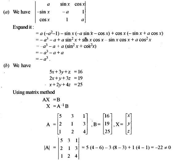 ISC Class 12 Maths Previous Year Question Papers Solved 2010 Q2