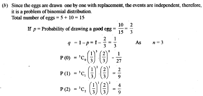 ISC Class 12 Maths Previous Year Question Papers Solved 2010 Q12.1