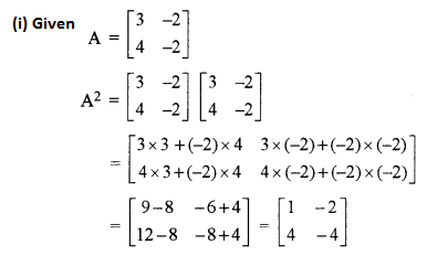 ISC Class 12 Maths Previous Year Question Papers Solved 2011 Q1