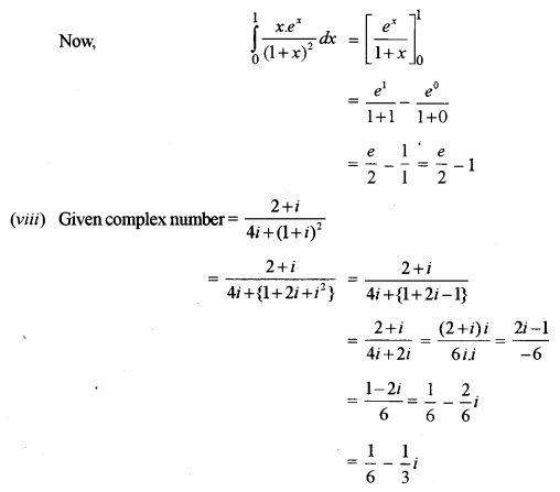 ISC Class 12 Maths Previous Year Question Papers Solved 2011 Q1.8