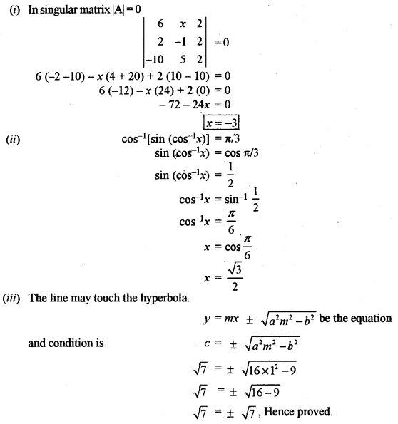 ISC Class 12 Maths Previous Year Question Papers Solved 2010 Q1