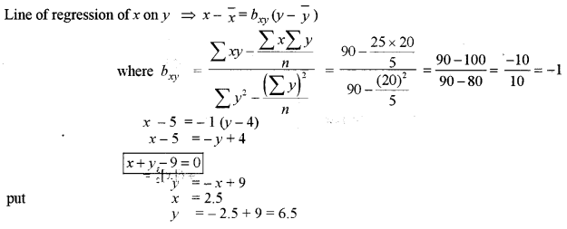 ISC Class 12 Maths Previous Year Question Papers Solved 2010 Q7.2