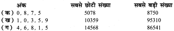 UP Board Solutions for Class 4 Maths गिनतारा Chapter 7 मिश्र संक्रियाएँ 2