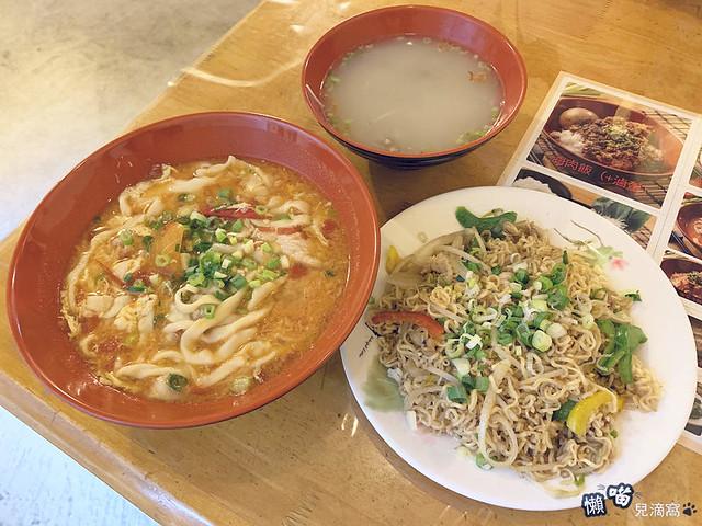榮師傅麵食烘焙