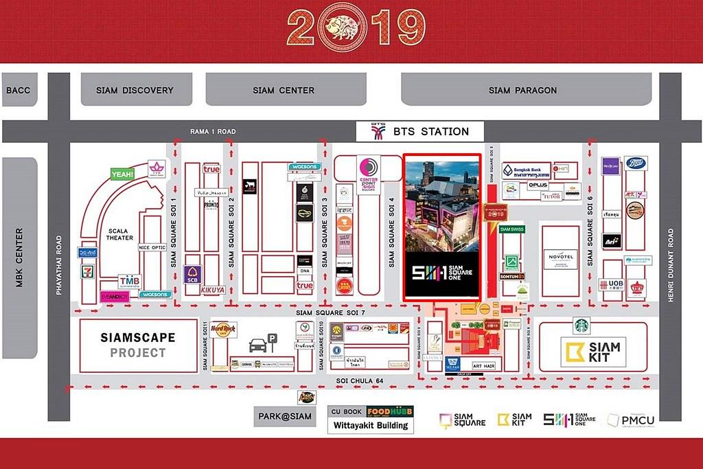Siam Square One Map