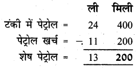 UP Board Solutions for Class 3 Maths गिनतारा Chapter 13 धारिता 3
