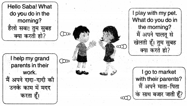 UP Board Solutions for Class 3 English Rainbow Chapter 8 Let's Do Some Actions (आओ कुछ क्रियाएँ करें)