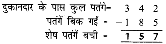 UP Board Solutions for Class 2 Maths गिनतारा Chapter 4 बिंदिया की दुकान 5