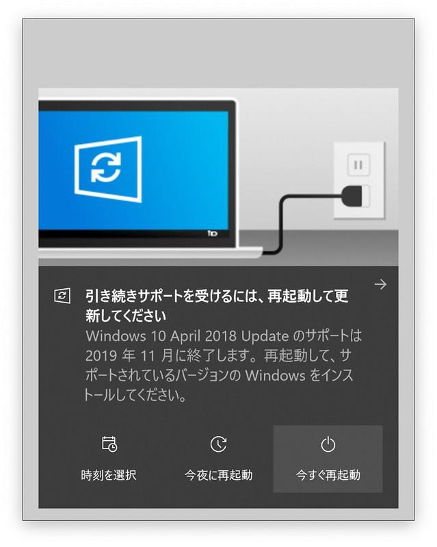 スクリーンショット 2019-08-28 12.50.55