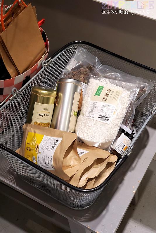 48636530352 daa1973ac8 c - 支持小農產品與本土食材的上下游基地,每週六都有現磨花生醬可自備容器去逛逛喔!