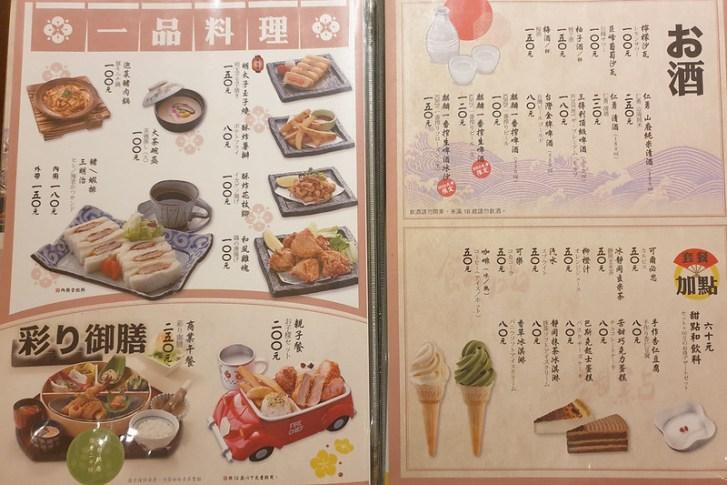 48640578256 f39f95250a c - 來自富士山下的知名日式炸豬排店,最近有期間限定三星蔥蔥鹽豬排套餐,搭配麥飯好下飯!