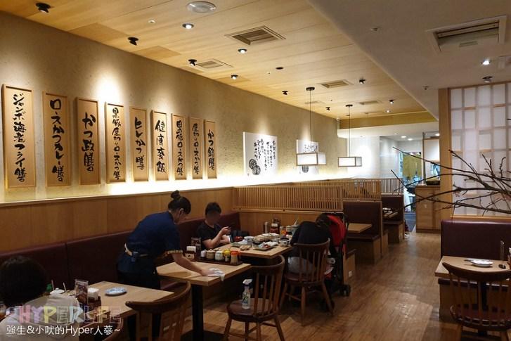 48640717507 c002b82cd8 c - 來自富士山下的知名日式炸豬排店,最近有期間限定三星蔥蔥鹽豬排套餐,搭配麥飯好下飯!