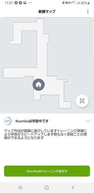 Screenshot_20190829-172145_iRobot