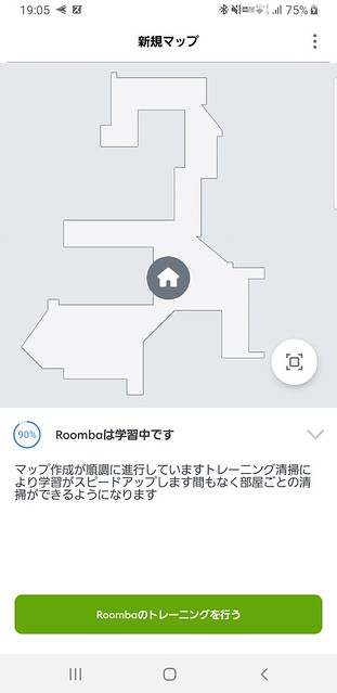 Screenshot_20190829-190511_iRobot