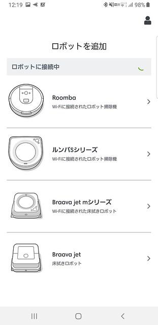 Screenshot_20190828-121921_iRobot
