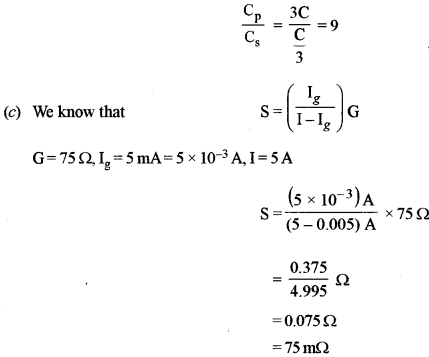 ISC Class 12 Physics Previous Year Question Papers Solved 2011 310