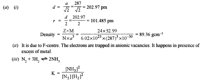 ISC Chemistry Question Paper 2015 Solved for Class 12 Q3