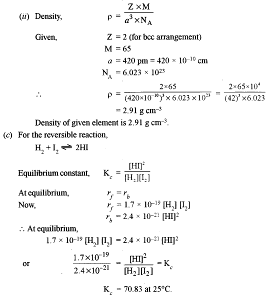 ISC Chemistry Question Paper 2013 Solved for Class 12 Q3.1