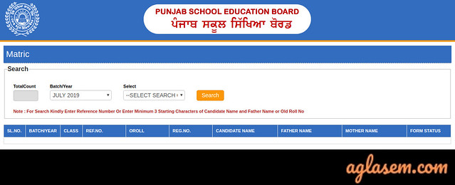 PSEB 10th Compartment Admit Card 2019