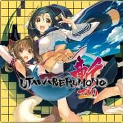 Thumbnail of Utawarerumono ZAN on PS4