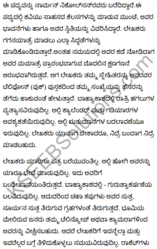 Off to Outer Space Tomorrow Morning Poem Summary in Kannada 1