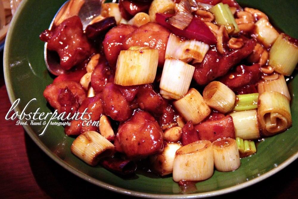 Wok Fried Diced Chicken, Dried Chili, Ginger, Peanuts 辛辣宫保鸡丁 @ Beijing Kitchen 滿堂彩 | Grand Hyatt, City of Dreams, Macau