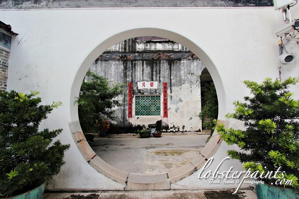 Mandarin's House | Macau, China
