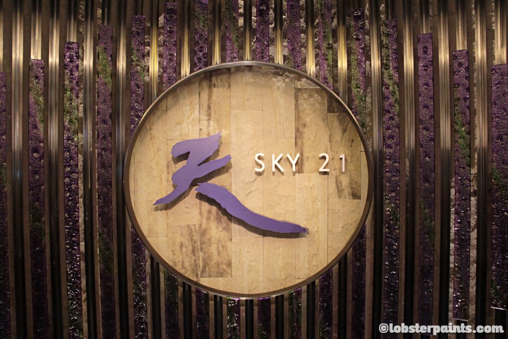 Lunch at Sky 21