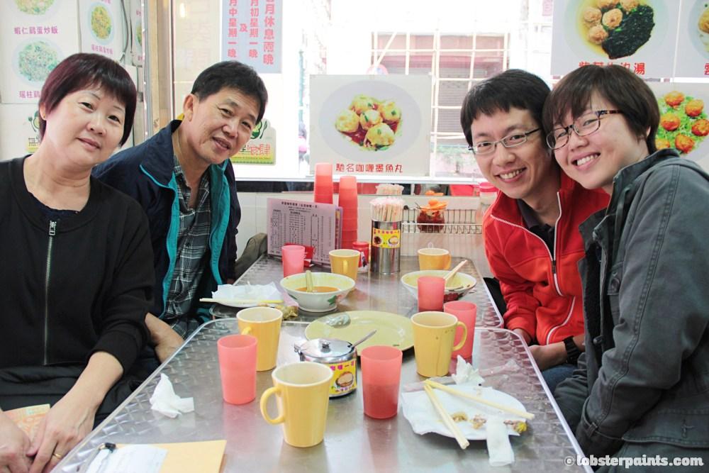 Bao Fu Curry 寶富全澳咖喱一哥 | Macau, China